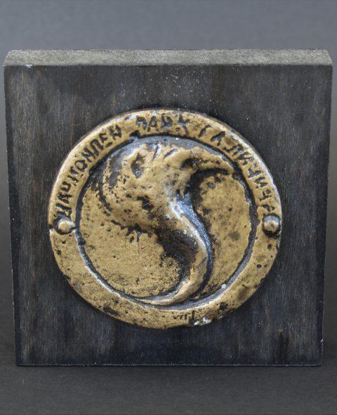 Лого од НПГ на дрвен постамент