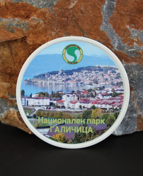 Беџови (Ohrid)