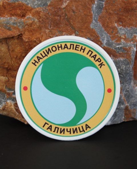 Беџови (Лого од НП Галичица)
