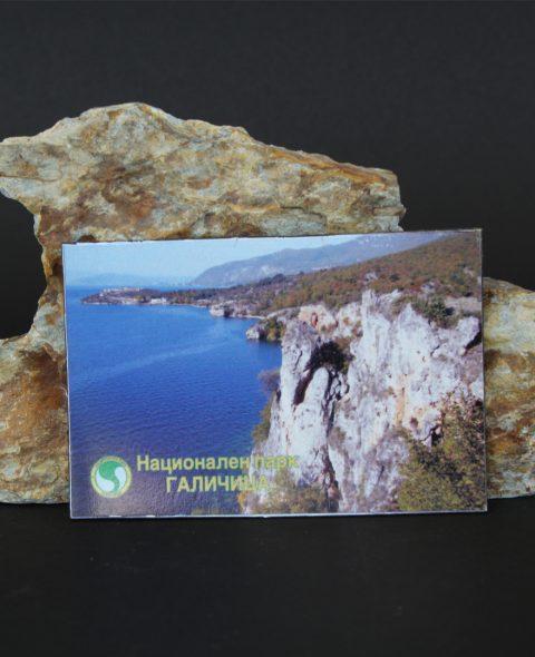 Магнети (Cliffs)
