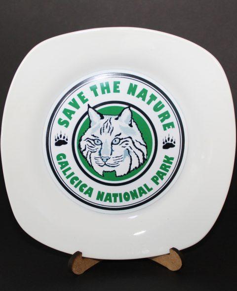 Чинии (Save the Nature)