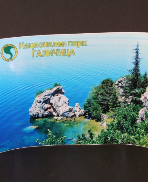 Налепници (Ohrid Lake – Trpejca)