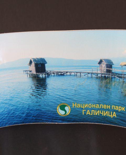 Налепници (Рибарско село)