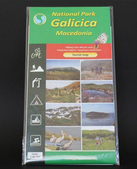 Карти туристички